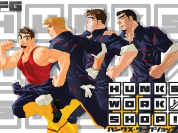 Related game image for : Hunks Workshop!