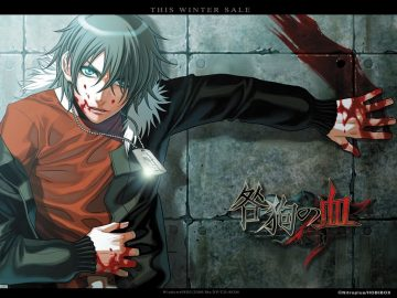 Related game image for : Togainu no Chi -Lost Blood-
